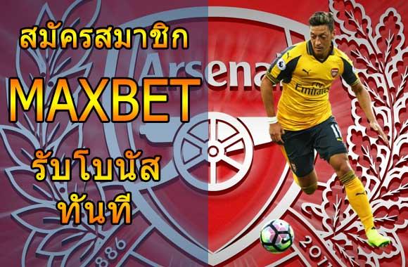 Arsenalozil